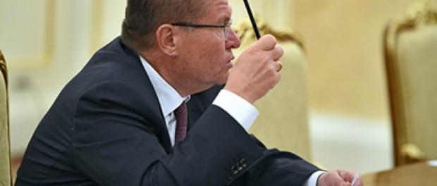 Улюкаев надеется на отмену санкций и рост экономики с 2016 года