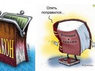 """Нефтяники недовольны поправками в закон """"О закупках"""""""