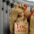 Мнфин: России не хватает денег на обслуживание госдолга