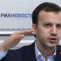 Дворкович: лимиты на выделение средств ФНБ близки к нулю