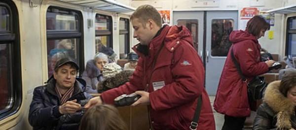 Путин подписал закон о 50-кратных штрафах для «зайцев» с электричек