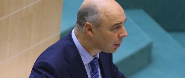 Силуанов: нарушения в использовании бюджетных средств составили 1 трлн руб.