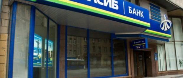 СМИ: Цветков продает 75% ФК «Уралсиб» за рубль