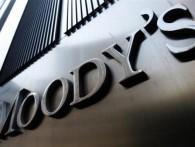 Moody's улучшило прогнозы по ВВП России