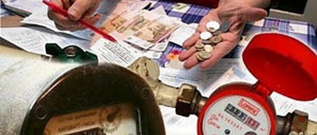 Тарифы ЖКХ в Москве повысят на максимально возможную величину