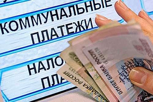 Депутаты предложили заморозить тарифы ЖКХ