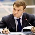 Медведев утвердил скидку на газ для Украины