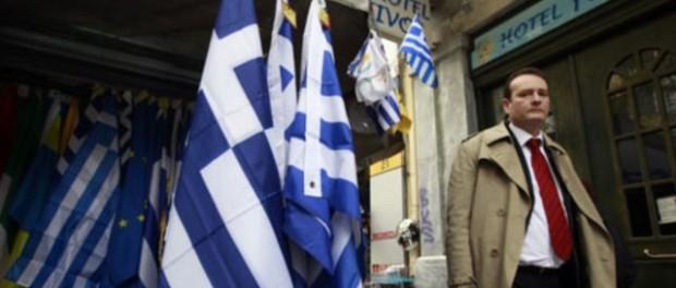 Рубль сдает позиции в ожидании дефолта Греции