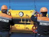 Киев хочет лишить «Газпром» контроля над транзитом газа в ЕС