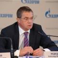 Александр Медведев рассказал о будущем «Турецкого потока»