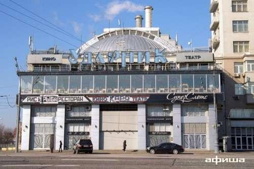 Кинотеатр «Ударник» снят с аукциона