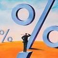 Инфляция в России замедлилась до нуля