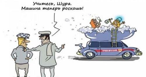 Доплату по транспортному налогу за «роскошные» авто отменили