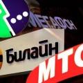 Сотовые операторы России растеряли абонентов