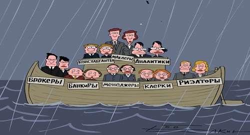 DieWelt: российский кризис обойдется Европе в €100 млрд