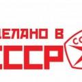 Четверть российских предприятий через пять лет получат знак качества