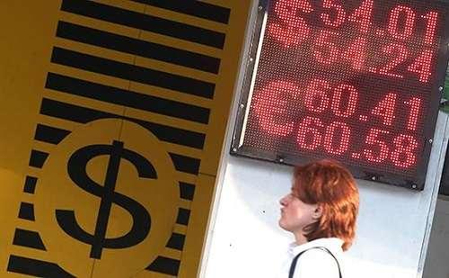 Понижение ключевой ставки ЦБ не удивило рынок
