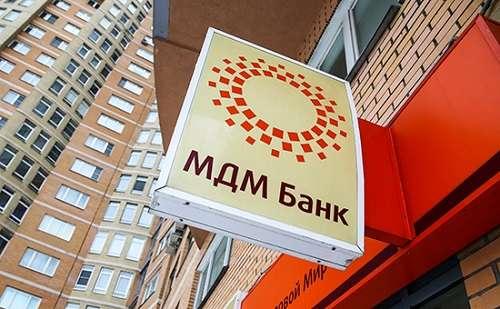 Группа БИНпокупает контрольный пакет МДМ Банка
