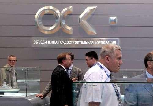 ОСК намерена через суд получить от Украины двигатели для фрегатов