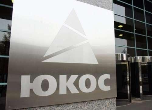 Глава Минюста сомневается в исполнении Россией решений ЕСПЧ по делу ЮКОСа