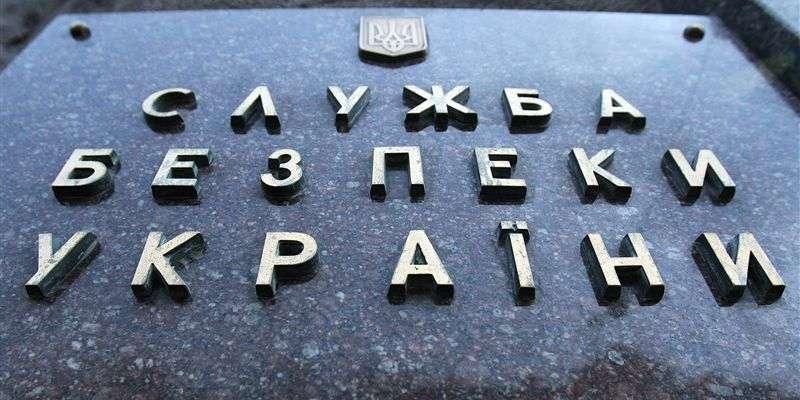 СБУ открыла уголовное дело о «диверсии» российских владельцев ЗалКа