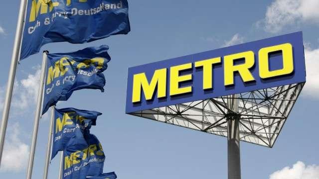 Metro проиграла бонусное дело на 205 млн руб