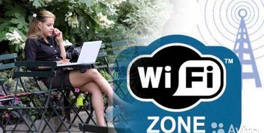 За Wi-Fi без идентификации могут ввести штрафы
