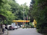 Абхазия указала Роснефти на дверь?