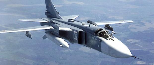 Черная полоса ВВС РФ: в Хабаровском крае взорвался Су-24М