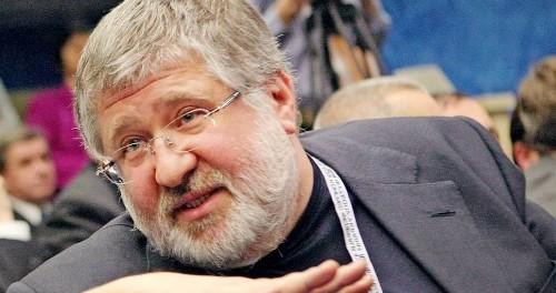 Приватбанк Коломойского подал иск против РФ по Крыму