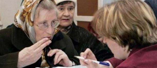 Соцвыплаты в России станут адресными