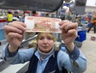 Реальные доходы россиян замедлили падение