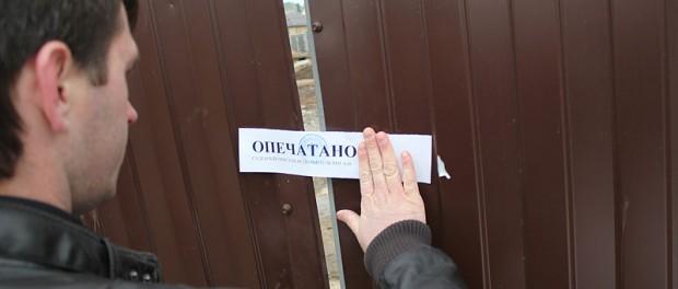 Минюст предложил арестовывать имущество других государств без их согласия