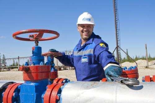 МЭР: добыча «Газпрома» может упасть до исторического минимума