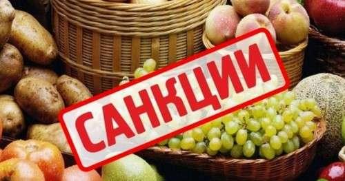 Суд признал законной торговлю санкционными продуктами в России