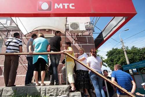 """МТС и """"Вымпелком"""" погорели на взятках"""