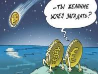 Евро - к 70 руб., доллар - за 64 руб. Что происходит?