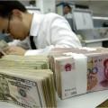 Народный банк Китая обвалил юань в лучших традициях 1994 года