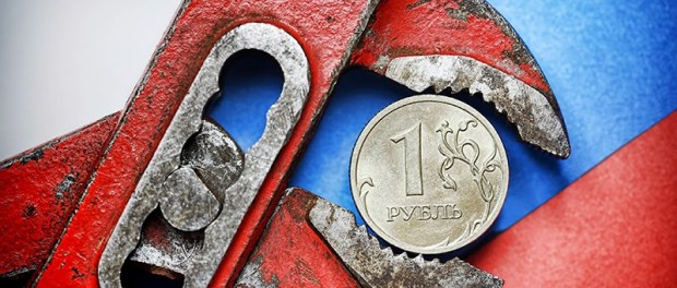 Курс рубля ставит антирекорды