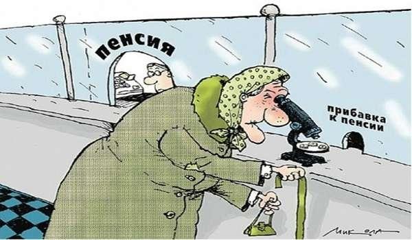 Пенсии россиян умножат на 7%