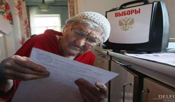Россиянам продлят сроки выбора между ПФР и НПФ
