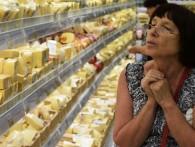 Санкционные продукты предлагают признать стратегическими