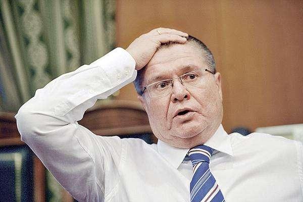 Улюкаев: мы где-то на дне лежим
