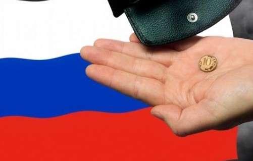 МВФ оценил потери России от санкций