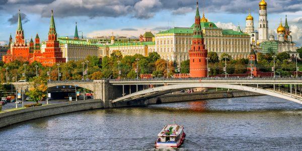 Бюджет Москвы на 2018 год