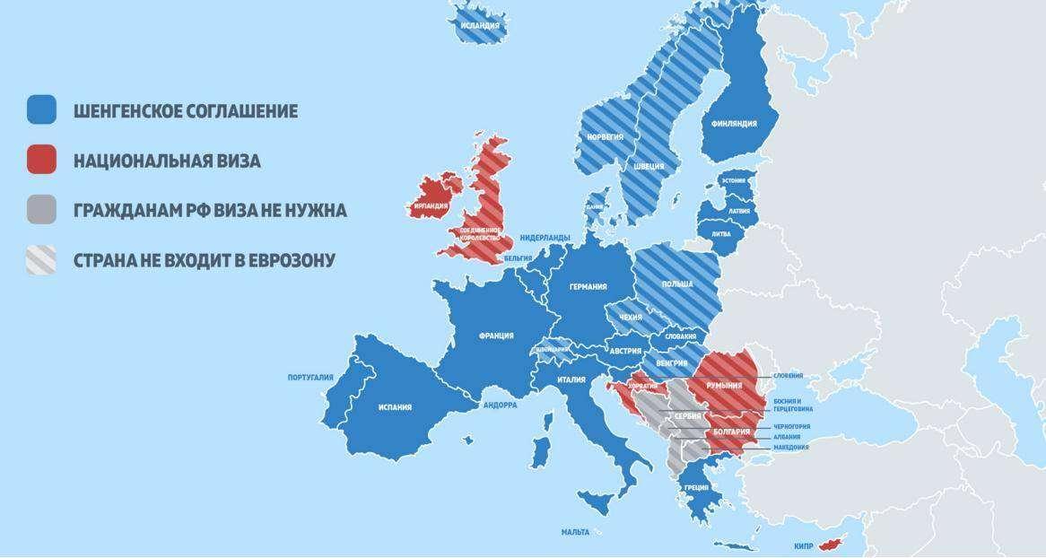 Страны Шенгена 2019, полный список официальный сайт