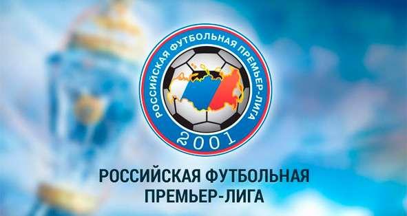 Чемпионат России по футболу 2018-2019 календарь игр