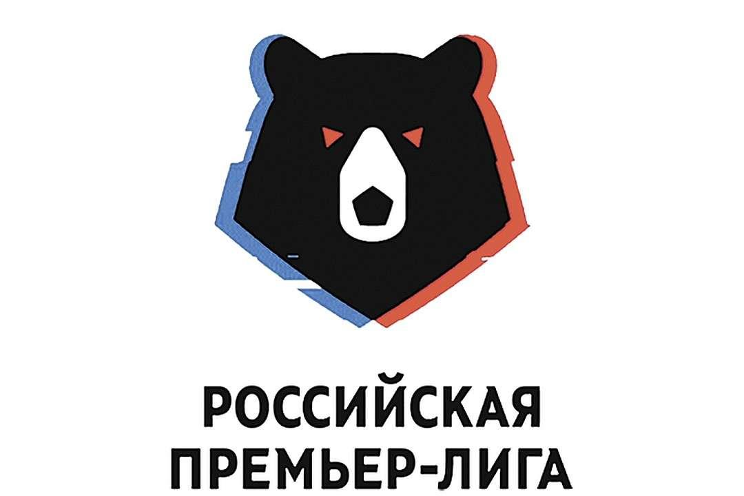 Чемпионат России по футболу 2018-2019 календарь игр, 7 тур