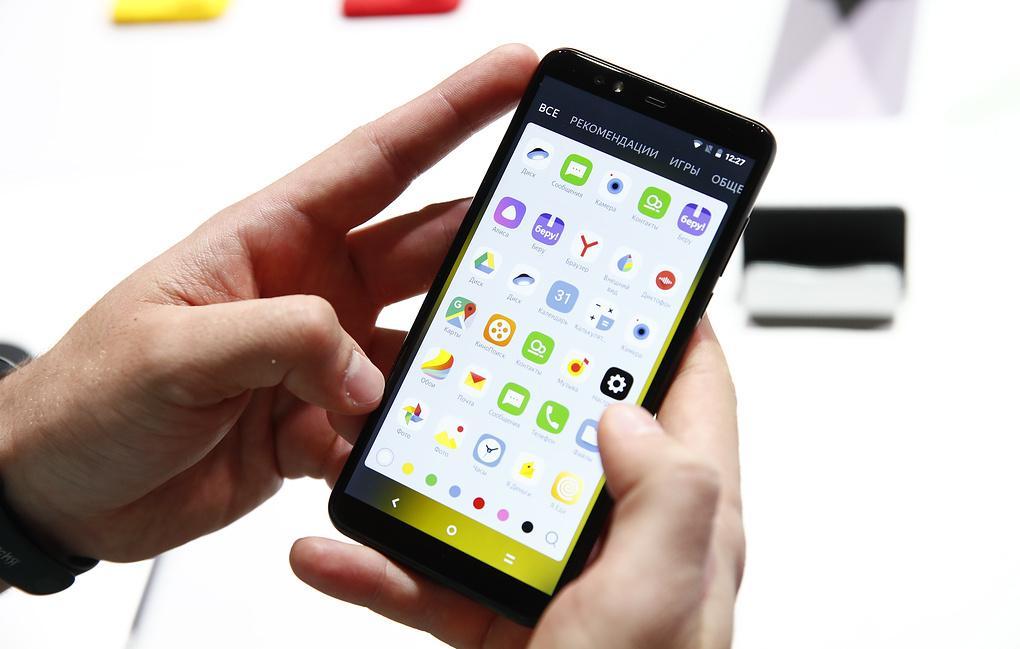 Смартфон Яндекс.телефон — цена, дата выхода, характеристики