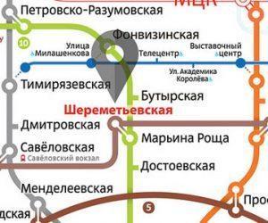 Станция метро Шереметьевская, дата открытия